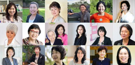 女性100名山