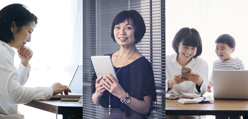 働く女性のフォーラム