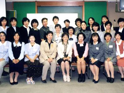 横須賀市女性中堅職員研修
