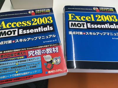 MOT Essentials